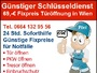 Günstiger Schlüsseldienst - Graben 1010 Wien