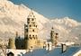 Schloss Hall Wattens im Winter